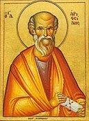 Saint Aristide d'Athènes, icône bizantine