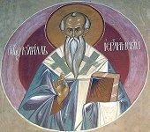 Fresque d'une église orthodoxe grecque représentant Cyrille de Jérusalem