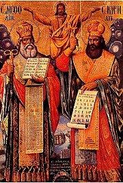Saint Cyrille et saint Modeste, icône de Bucarest (XIXe siècle)
