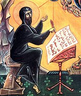 Saint Efrem le Syrien, icône médiévale