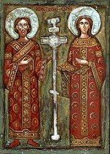 Sainte Hélène – Impératrice byzantine