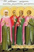Vie de sainte Karine, saint Mélassippe et saint Antoine
