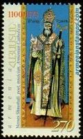 900e anniversaire de la naissance de Nersès Chnorhali