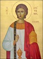Saint Étienne, premier martyr et saint patron du diocèse - Eglise catholique de Seine et Marne - diocèse de Meaux